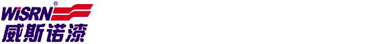 中山市威九州体育登录网页涂料有限公司