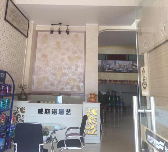 海南陵水专卖店