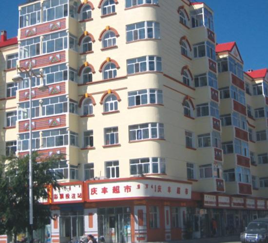 内蒙古海拉尔区沿街